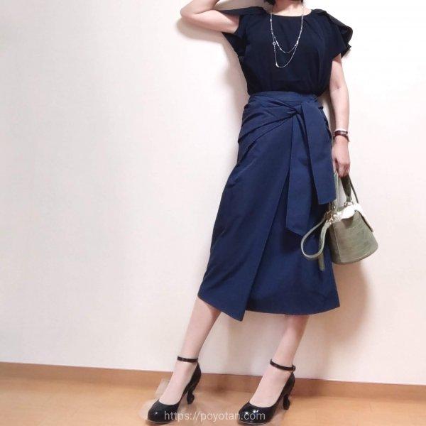 エディストクローゼット・サマーHAPPYBOX:デザインスリーブブラウジングトップス・ウエストコンシャススカート