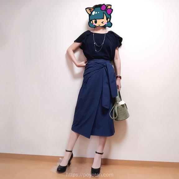 エディストクローゼット:ウエストコンシャススカート