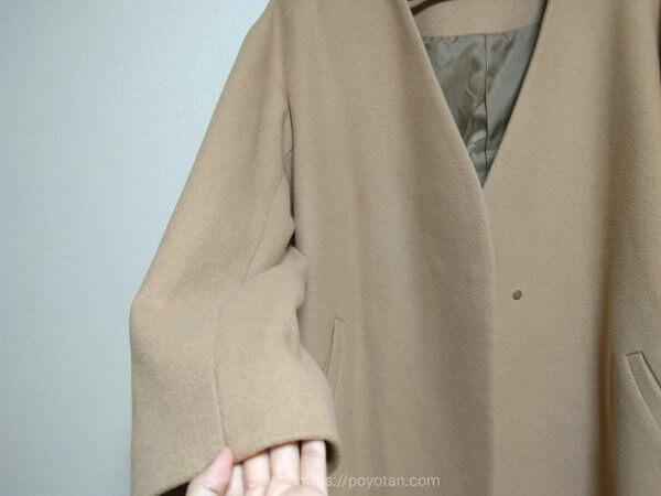 エディストクローゼットのコート