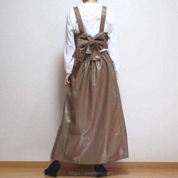 メチャカリの洋服