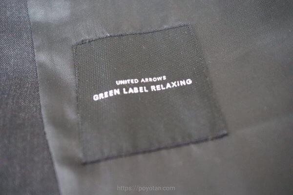 SELECT(セレクト)のジャケット