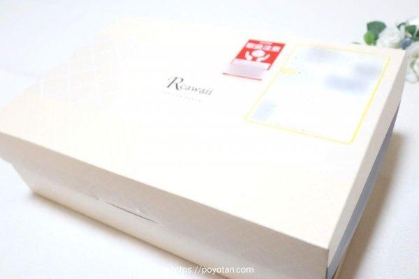 Rcawaii(アールカワイイ)の箱