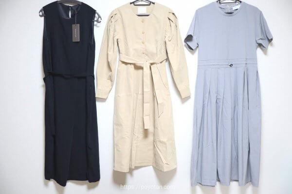おうちでファッションショー(Cawalu)の洋服